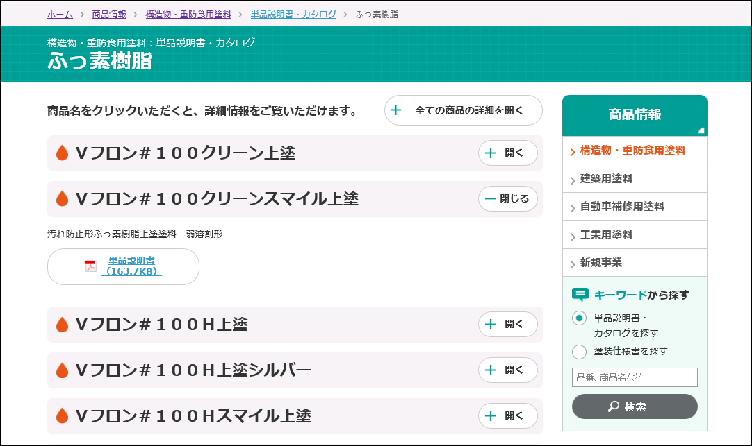 http://www.dnt.co.jp/release/upload_files/post43_3.png